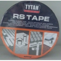 Кровельная уплотнительная лента ( RS TAPE) TYTAN