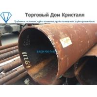 Труба 490х12,5 сталь 09г2с ГОСТ 8732-78