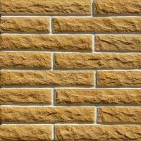 Фасадная плитка Море Камней Прайм 54-96