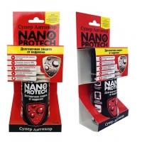 Долговечная защита от коррозии Nanoprotech