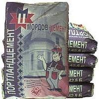 Цемент М500 Д0, 50 кг Мордов цемент