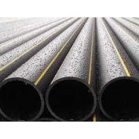 ПНД (ПЭ) трубы для газоснабжения
