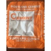 Цемент ПЦ400