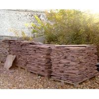 Природный отделочный камень. Лемезит