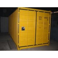 Продажа качественных контейнеров 40 футов Логиконт