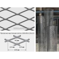 Просечно-вытяжная сетка (оградительная) 100х50-2,5х2,0 мм  - рулон 2,0х10 м