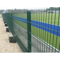 2D-металлические проволочные сварные панели (забор)