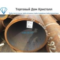 Труба 610х25 сталь 09г2с ГОСТ 8732-78