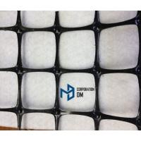 Георешетка полимерная СД/М-20 (термоскрепленная с геотекстилем)