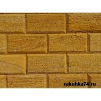 Плитка из натурального крымского камня
