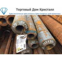 Труба 152х36 сталь 20 ГОСТ 8732-78