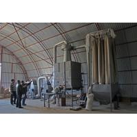 Оборудование производства эковаты  250 кг/ч