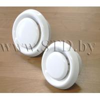 Диффузор приточно-вытяжной (ДПВ) круглой формы