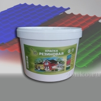 Резиновая краска для бетонных полов