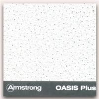 Потолок подвесной Armstrong OASIS