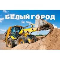 Песок природный 0-2, 0-5
