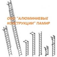 Лестница специальная алюминиевая ПАК ПАМИР ЛНА