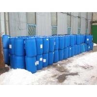 Бочки бу с двумя пробками пластиковые 227 литров