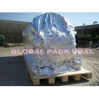 Барьерная алюминиевая пленка