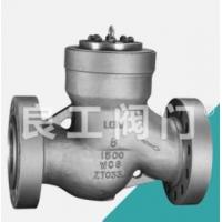Carbon Steel Lift Check Valve, DN15-DN300, 1.6-10.0 Mpa