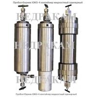 КЖО-4  контейнер жидкостный пробоотборник для отбора проб нефтег