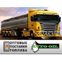 Дизельное топливо отпом от 1000 л Кировский завод ДТ. Доставка