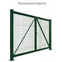 Металлические решетчатые ворота для панельного ограждения  Гардис