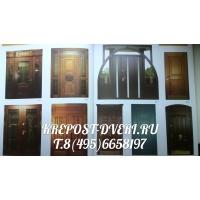 Металлические двери железные стальные входные крепость s класс