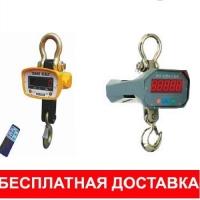 Весы электронные крановые с индикацией / без индикации г/п 1-20