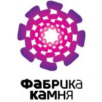 Купить декоративный камень в Санкт-Петербурге