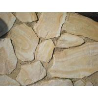 Камень Бело-жёлтый с разводами натуральный песчаник