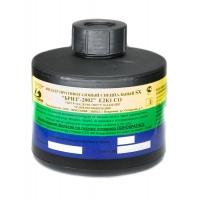Фильтр противогазовый специальный  SХ  Е2К1СО