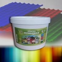 Резиновая краска от производителя