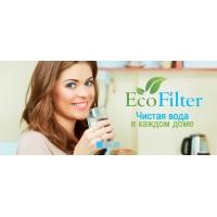 ЭкоФильтр - системы очистки воды
