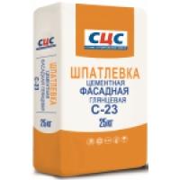 """С-23 СЦС Шпатлевка цементная """"фасадная глянцевая"""""""