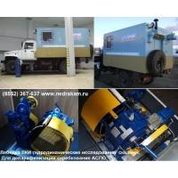 Лаборатория исследования скважин АИС-1 ЛКИ-1 ГАЗ 33081Садко Ег