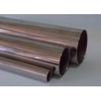 Труба нержавеющая d38,1 мм (Сталь AISI 201) ООО НеоСтил