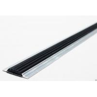 Противоскользящая алюминиевая полоса с одной вставкой 1,33 м