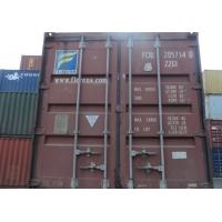 Продам контейнер 20 футовый
