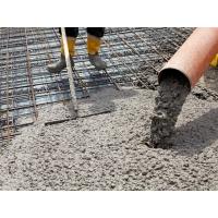 Бетон, сухие смеси, цемент от производителя!