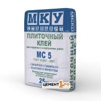 Клей плиточный МС5, МС+ оптом МКУ стандарт