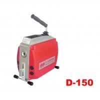 Электрическая прочистная машина спирального типа DALI D-150