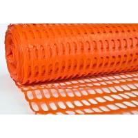 Сетка пластиковая аварийное ограждение СТРЭН С1-2