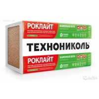 """Продается утеплитель (каменная вата) Технониколь """"Роклайд&a Технониколь"""