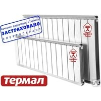 """Алюминиевые радиаторы  """" Термал"""" Термал РАП300"""