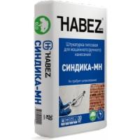 Штукатурка гипсовая для машинного ручного нанесения Habez-Gips