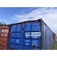 20 футовый контейнер в хорошем состоянии