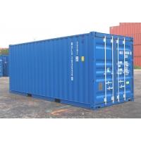Выгодно купить  20 футовый контейнер Логиконт