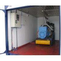 Дизельная электростанция АД75  мощностью 75 кВт 50 Гц