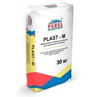 Облегченная гипсовая штукатурка для машинного нанесения Perel PLAST - M